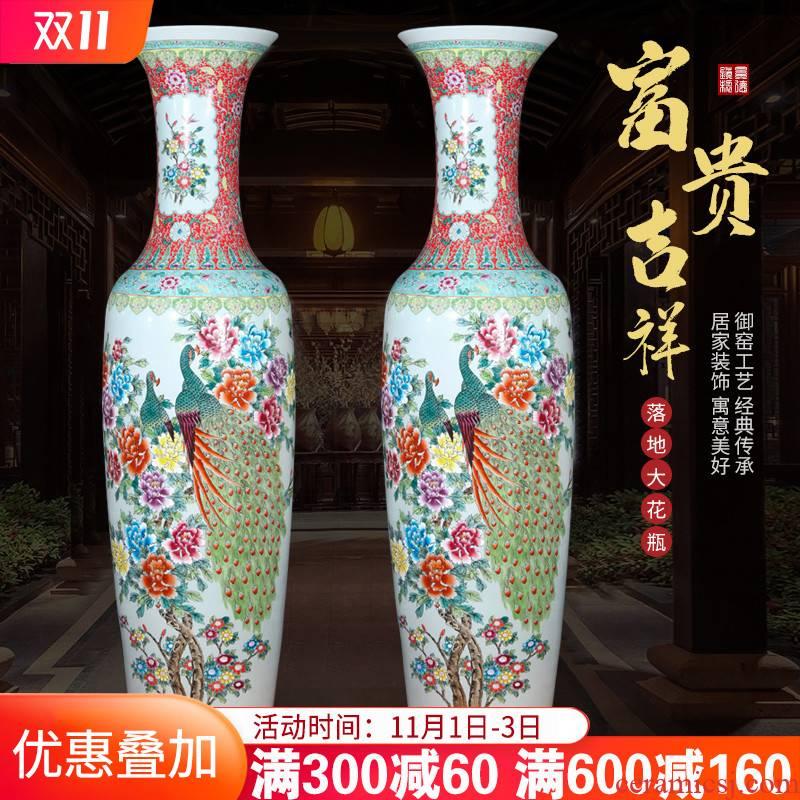 Jingdezhen ceramics hand - made pastel landing big vase near the Chinese TV ark, high place bridal chamber housewarming gift