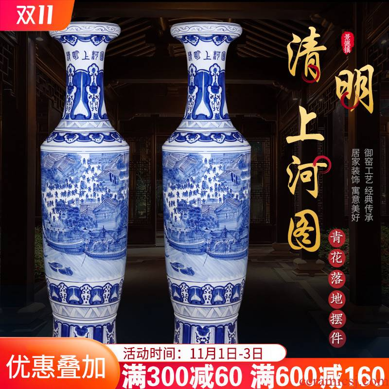 Jingdezhen ceramic hand - made ching Ming vase painting of large villa hotel lobby hall place extra large