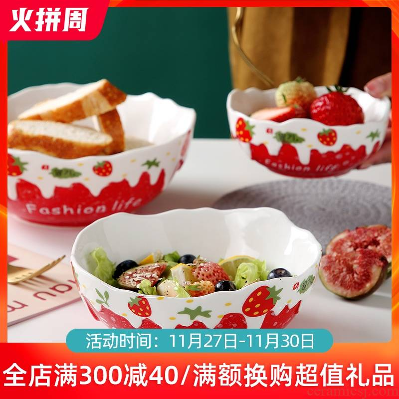 Japanese ceramic bowl household mercifully rainbow such use large fruit salad bowl of creative move breakfast bowl of jingdezhen tableware
