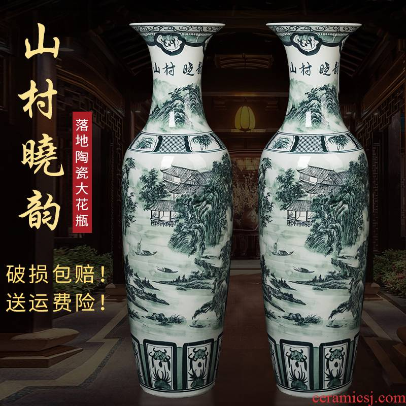 Jingdezhen ceramics archaize floor big vase hand - made furnishing articles sitting room TV cabinet decoration to the hotel company gifts