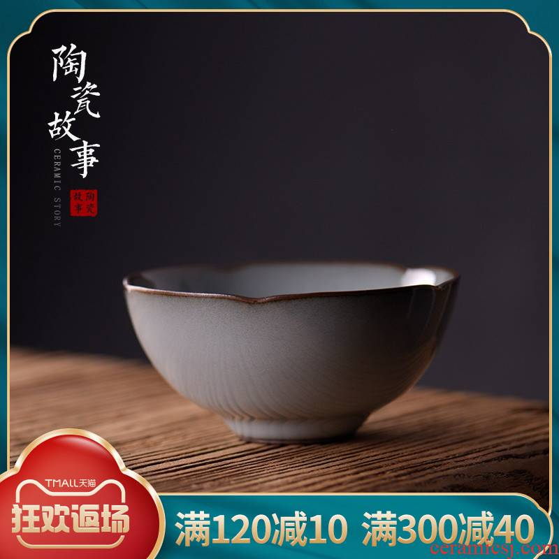 Ceramic potter story sample tea cup kung fu tea cups yaoan - manual ru up market metrix who cup single gift boxes
