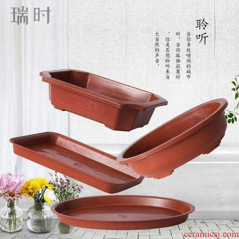 Otherwise rectangular oval pot pot special plastic imitation of violet arenaceous balcony fleshy potted bonsai pot without pallets
