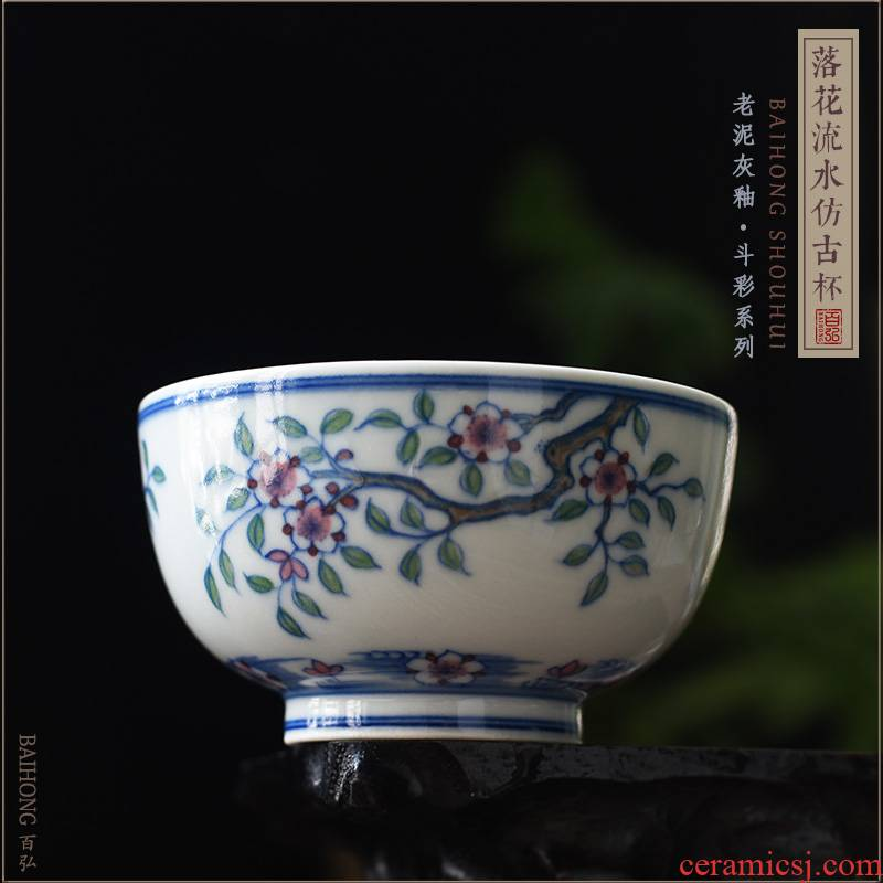 Hundred hong archaize under glaze color out of the water sample tea cup jingdezhen ceramic cups master cup single cup by hand