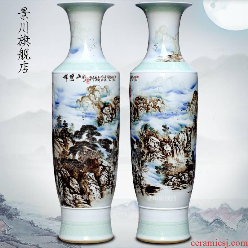 Hand - made JingXiu was jingdezhen ceramic floor big vase landscape painting porcelain hotel living room big furnishing articles