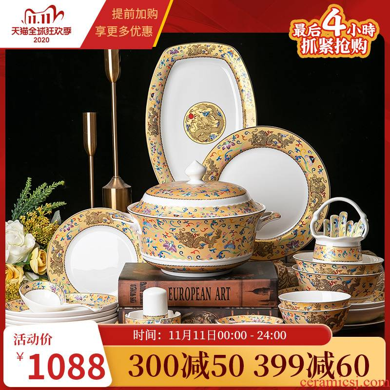 The dishes suit household light jingdezhen ceramic dishes combine Chinese style key-2 luxury bowl on the glaze color ipads porcelain tableware