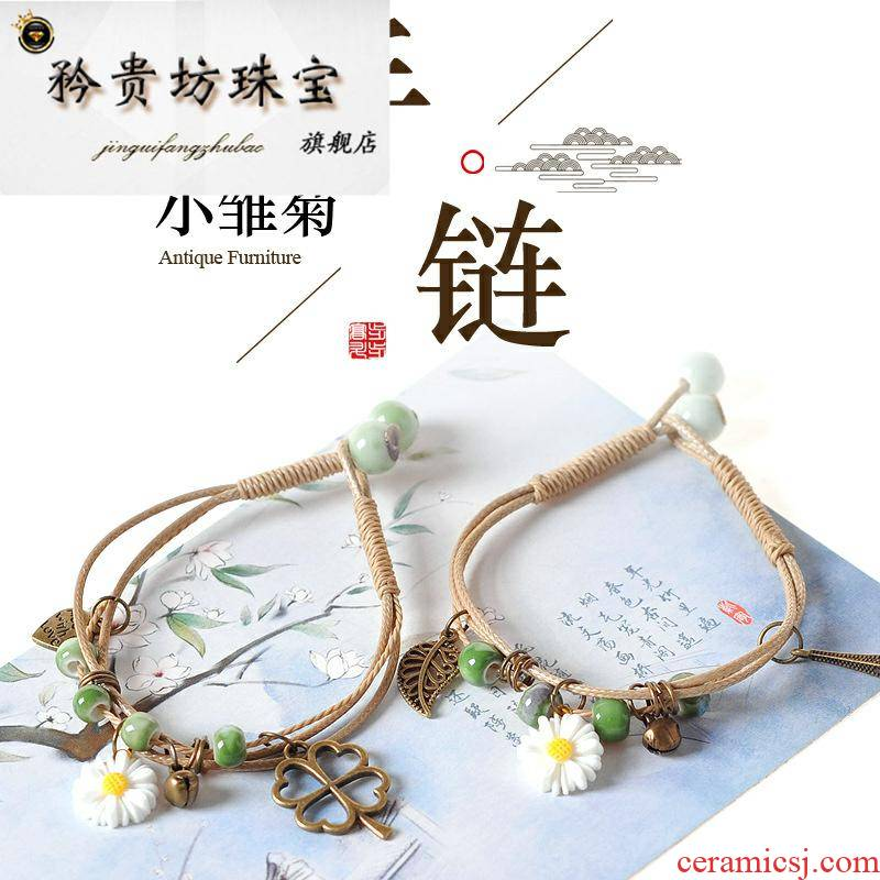 Ceramic ins niche design girlfriends bracelet 's female student contracted Daisy lovers hand catenary bead hand act the role ofing is tasted