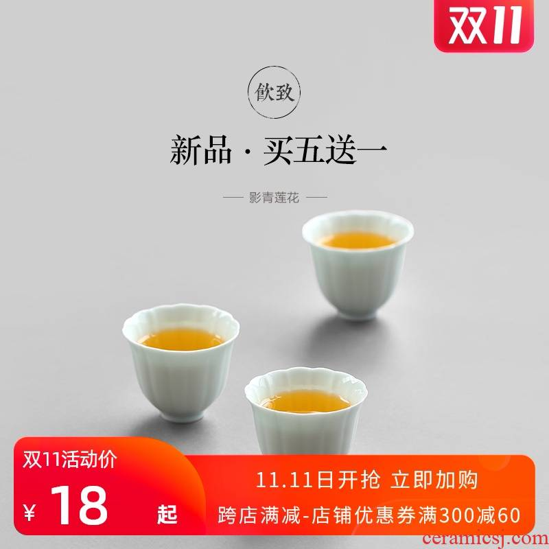 Ultimately responds to shadow celadon small sample tea cup ceramic kung fu tea cups small cups single master cup petals home by hand