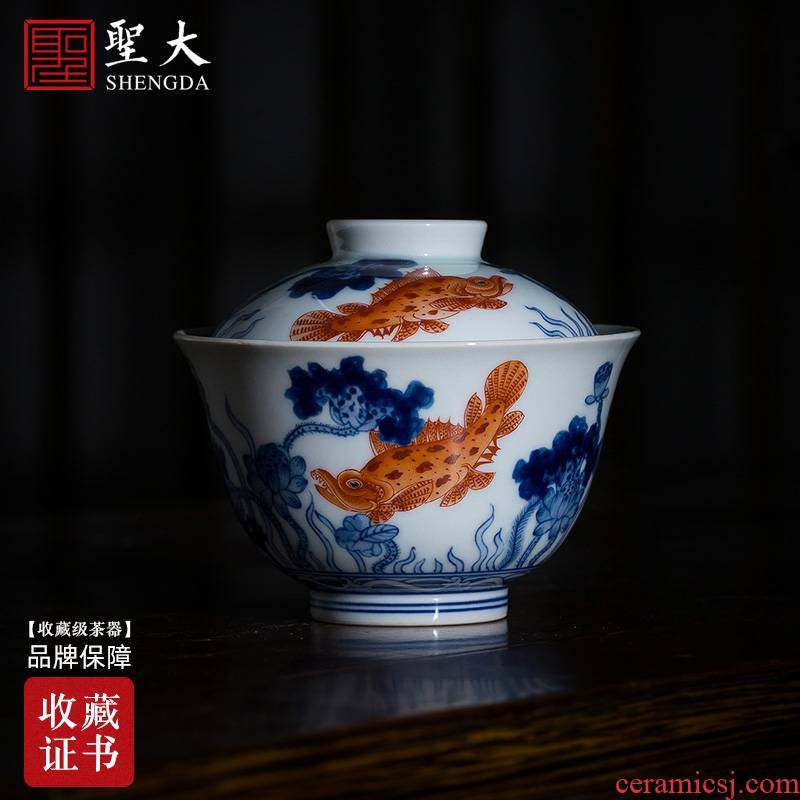 St large ceramic three tureen blue vitriol color red lotus left le figure no riding tureen all hand of jingdezhen tea service