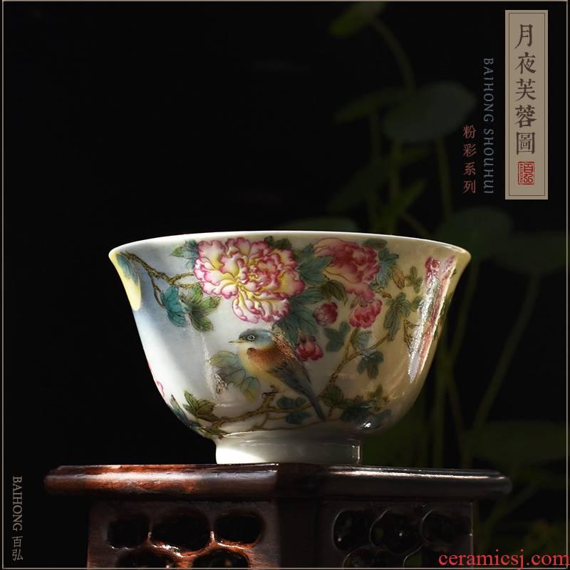 Hundred hong powder enamel cup master cup single cup of jingdezhen tea service hand - made moonlit lotus figure sample tea cup bowl