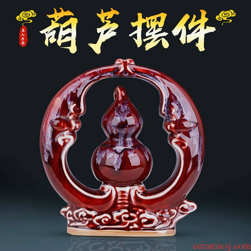 Jun porcelain bottle gourd furnishing articles of jingdezhen ceramic wine decorations study ancient frame sitting room small ornament opening gifts