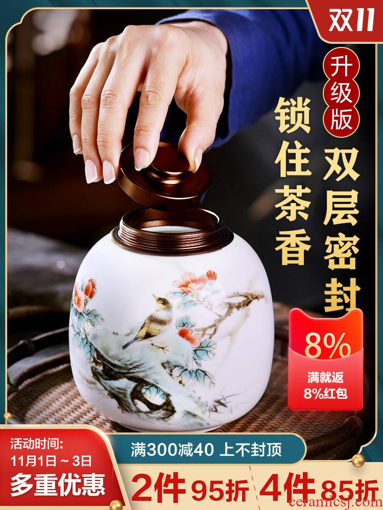 Jingdezhen porcelain tea pot small household of Chinese style decoration furnishing articles sealed container puer tea POTS