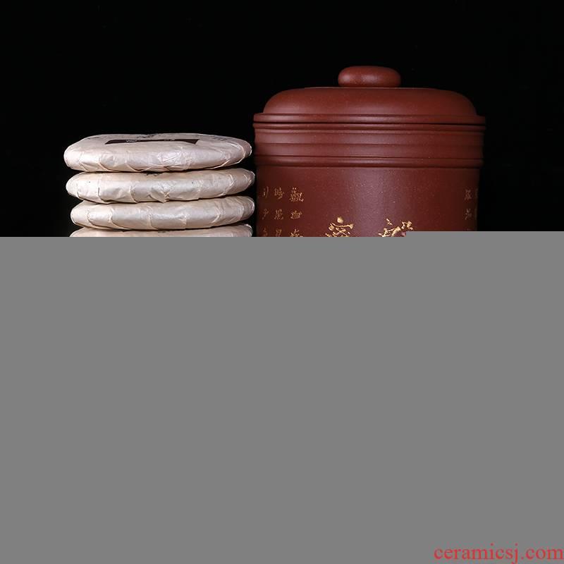 Shadow enjoy purple sand tea pot pu - erh tea storage POTS fine checking heart sutra 14 cake large tea urn JH