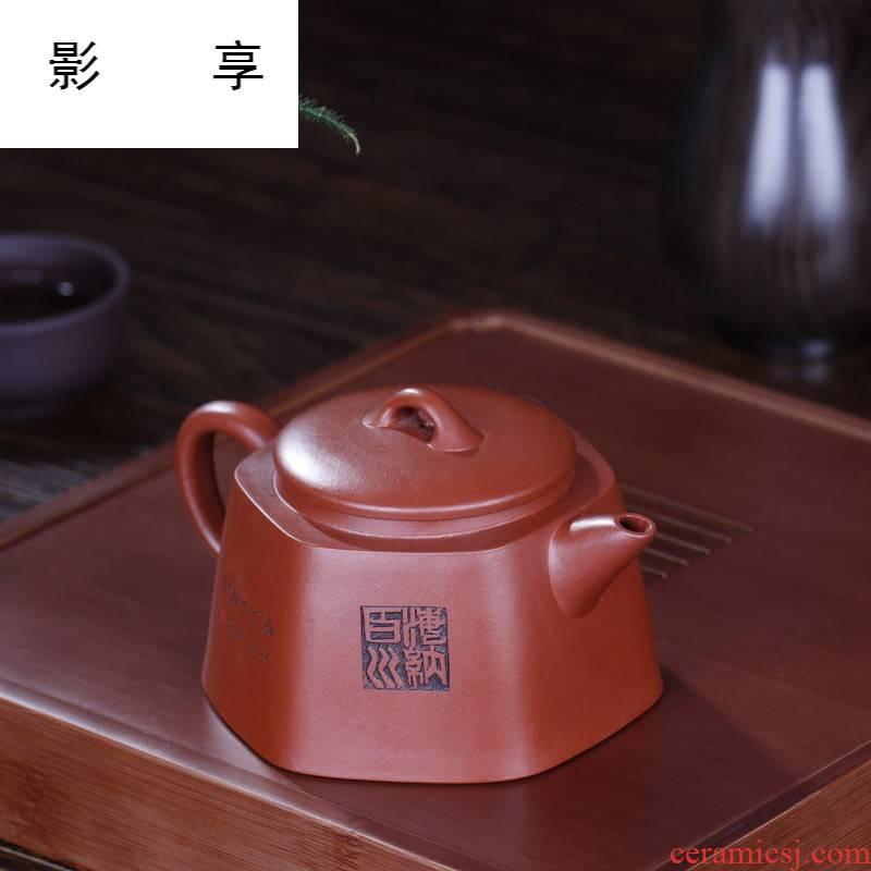 Shadow at yixing it all rivers run into sea dahongpao manual kung fu tea teapot the six - party well bar 220 cys