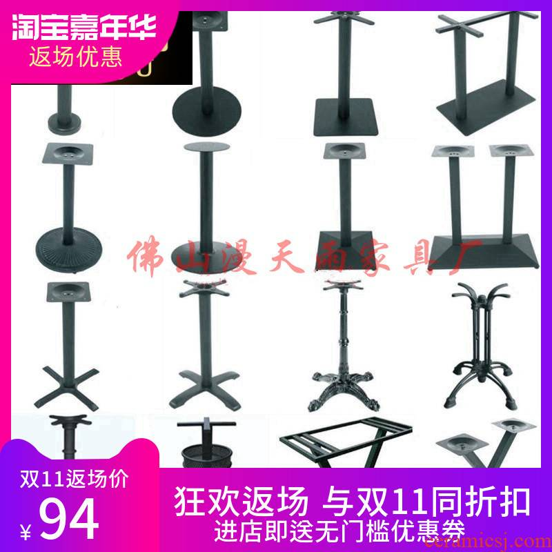 Wrought iron table, table legs cast iron frame bracket in marble bar...... the table legs table legs legs base table