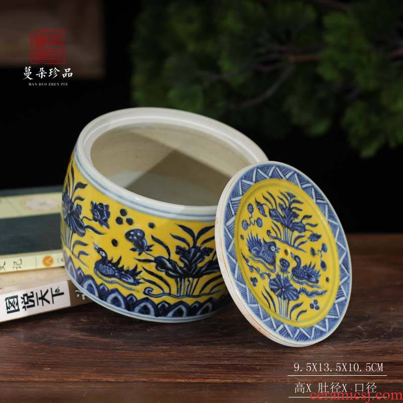 Jingdezhen dragon yellow porcelain guo guo porcelain pot bottom cricket cricket as cans of a kind of field cricket as cans