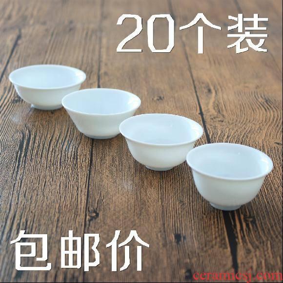 Kung fu tea tea cups, sample tea cup white porcelain ceramic ipads China tea tea cup a cup package mail