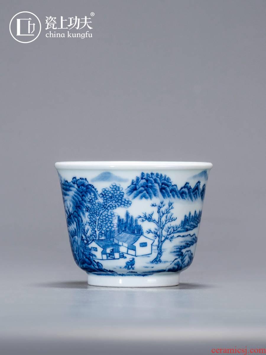 Pure hand - made porcelain of jingdezhen porcelain on kung fu master kung fu tea tea set ceramic sample tea cup cup single cup size