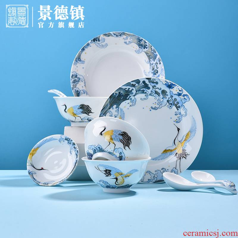 Jingdezhen flagship store of new Chinese style ceramic tableware suit with a single large soup bowl bowl dish bowl dish plates