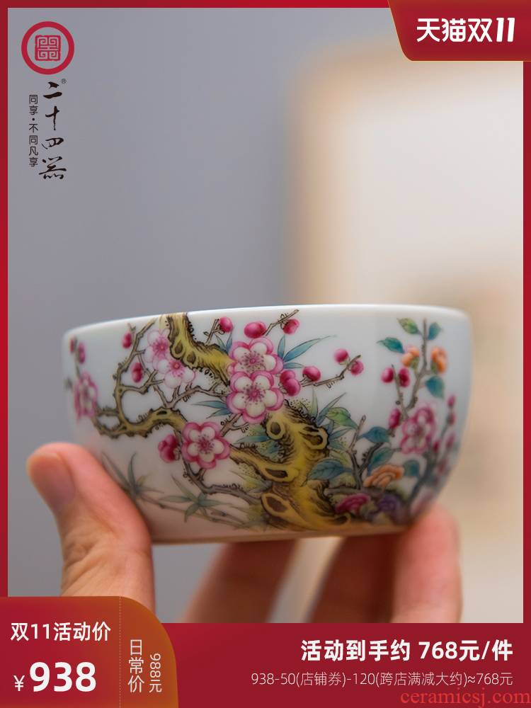 24 is jingdezhen ceramic checking hand - made master cup size lady kung fu tea cup single cup of tea