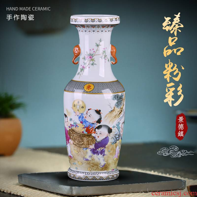 Jingdezhen ceramics vase famille rose porcelain of binaural furnishing articles antique Chinese style living room TV ark adornment arranging flowers