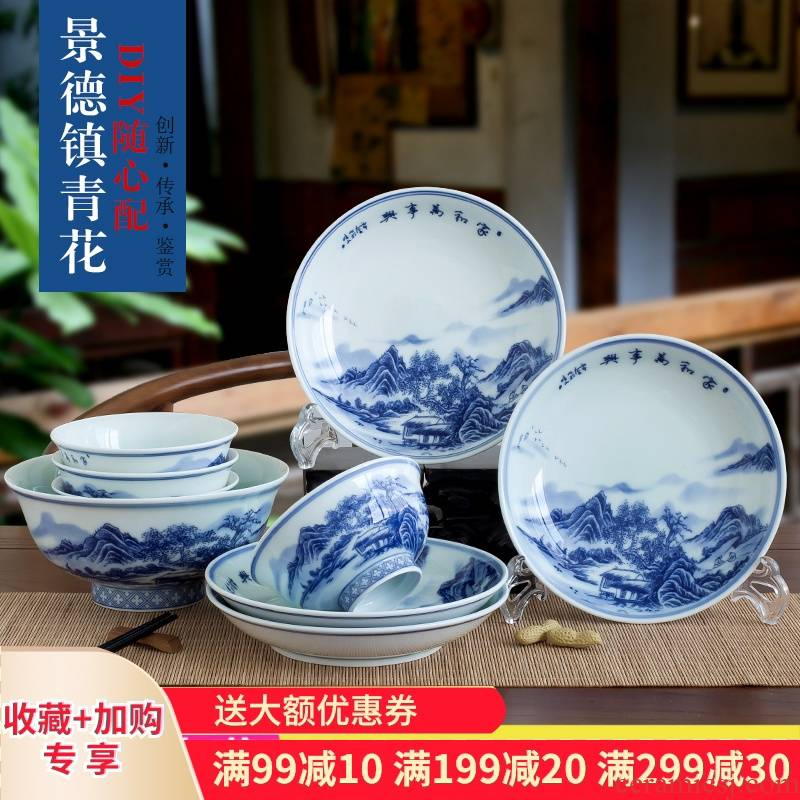 The Poly real scene DIY free collocation with a bowl dish dish suits for Chinese style household ceramics jingdezhen blue and white porcelain item landscape