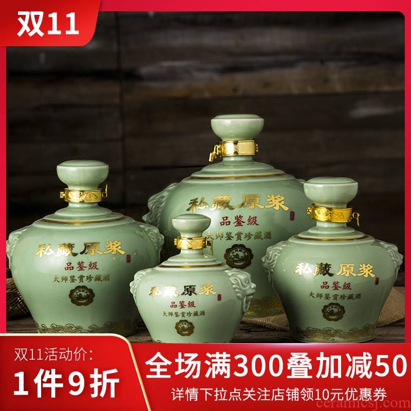 Xin MAO ceramic bottle 2 jins of 3 kg 5 jins of 10 jins to jingdezhen ceramic wine jar hip jugs seal wine