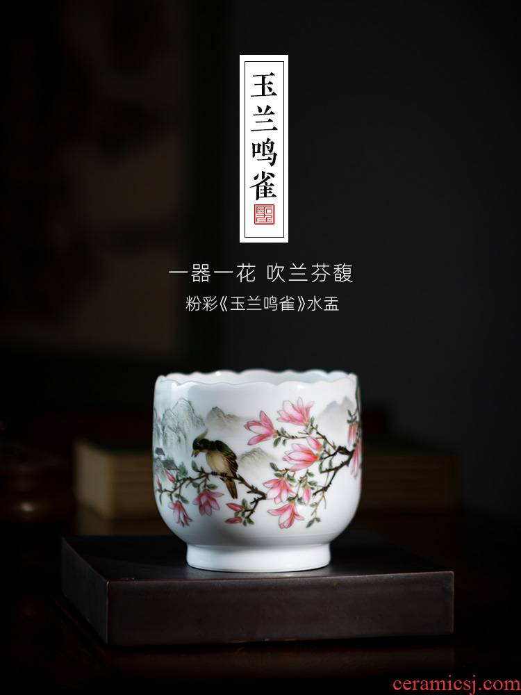 The big four supplies hand - made ceramic famille rose yulan song sparrow water jar tea wash hand jingdezhen tea accessories