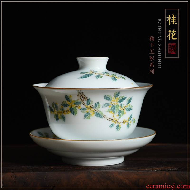 Under the glaze color osmanthus only three tureen jingdezhen ceramic tea set hand - made primrose, tea cups, only three cups