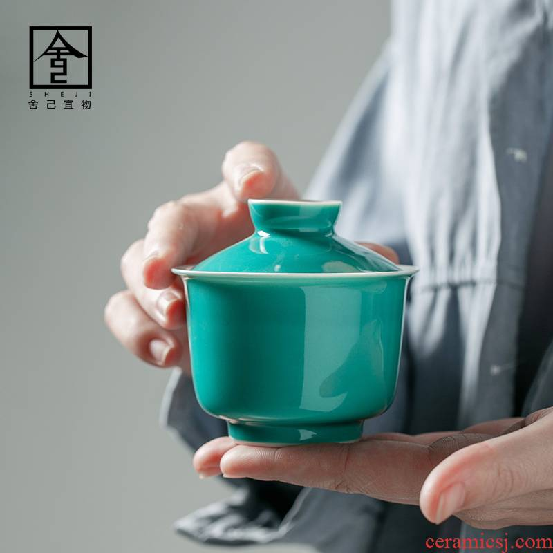 "The Self - ""appropriate content turquoise tureen single kung fu tea cups suit jingdezhen bowl trumpet is not hot"