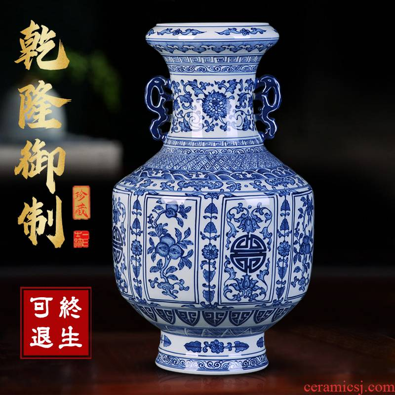 Antique vase of blue and white porcelain of jingdezhen ceramics flower arranging office decoration of Chinese style household TV ark, furnishing articles