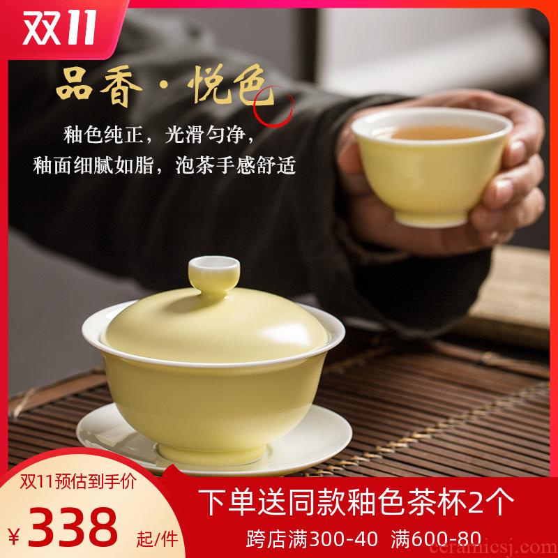 Pure manual light yellow tureen jingdezhen ceramic cups three tea bowl of a single large kung fu tea set