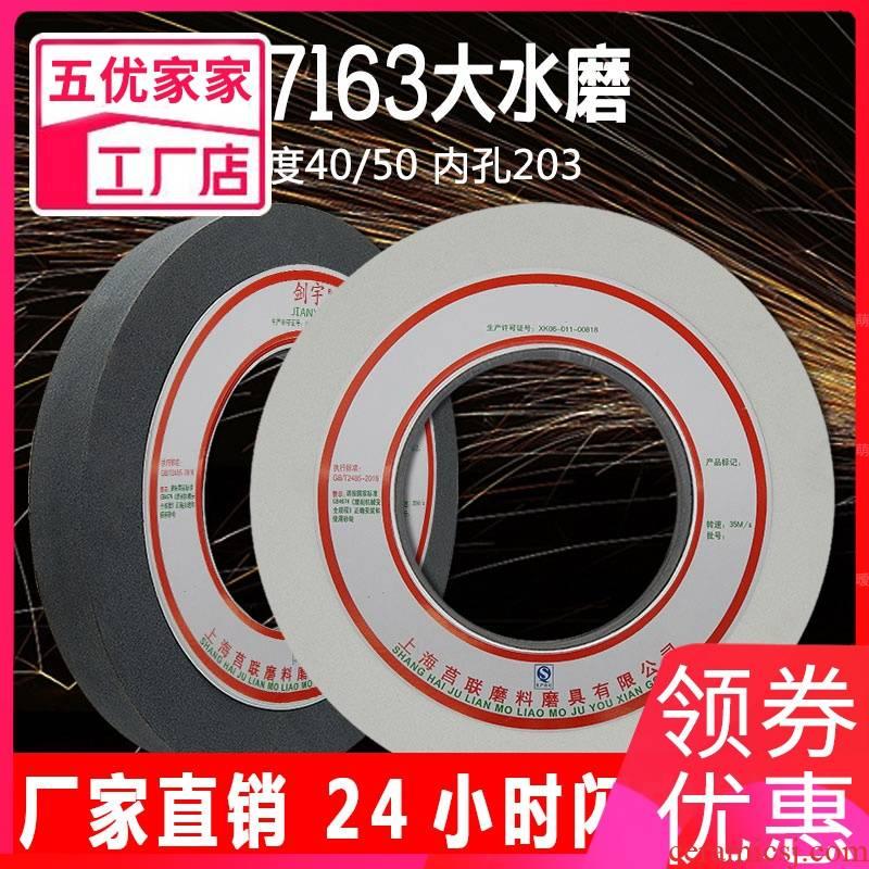 7140 large ceramic grinding wheel grinding wheel cylindrical grinder brown white corundum WA400 * 40 * 203 green silicon carbide