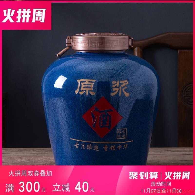 Jingdezhen ceramic terms jars 10 jins 20 jins 30 jins 50 kg pack it home an empty bottle seal it customized