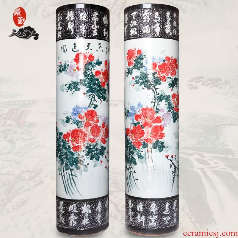 193 jingdezhen porcelain of large vase sword barrel full manual its landscape quiver hall hotel set text