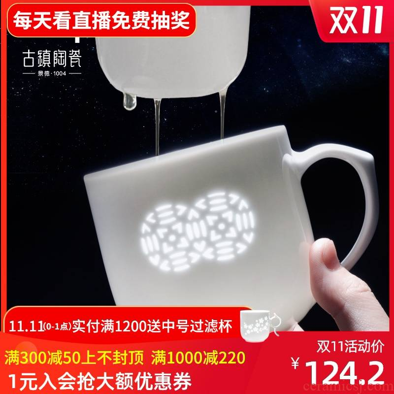 Ancient pottery and porcelain of jingdezhen and exquisite filtering cup with cover cup white porcelain cup tea keller cup ceramic cup
