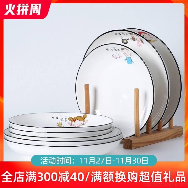 Jingdezhen ceramic dish dish dish home lovely creative dishes FanPan plate 6 parent - child cutlery set
