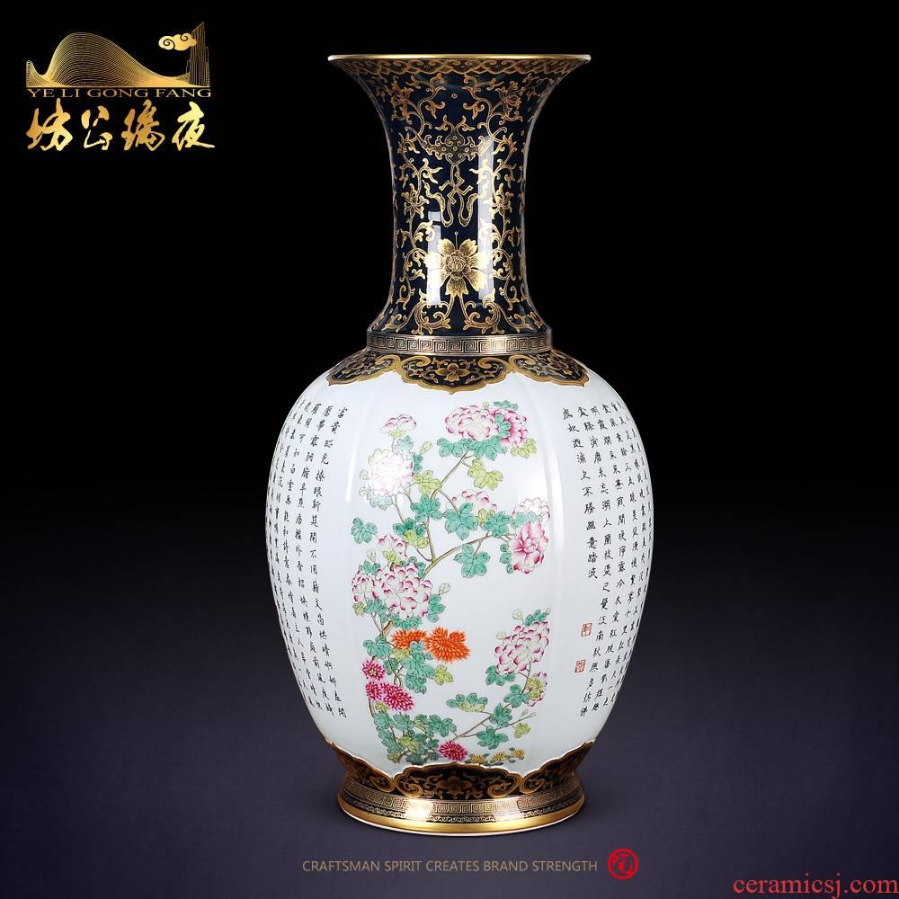 Jingdezhen ceramics vase furnishing articles imitation the qing qianlong powder paint filled with medallion flower poem lines bottles of household decoration