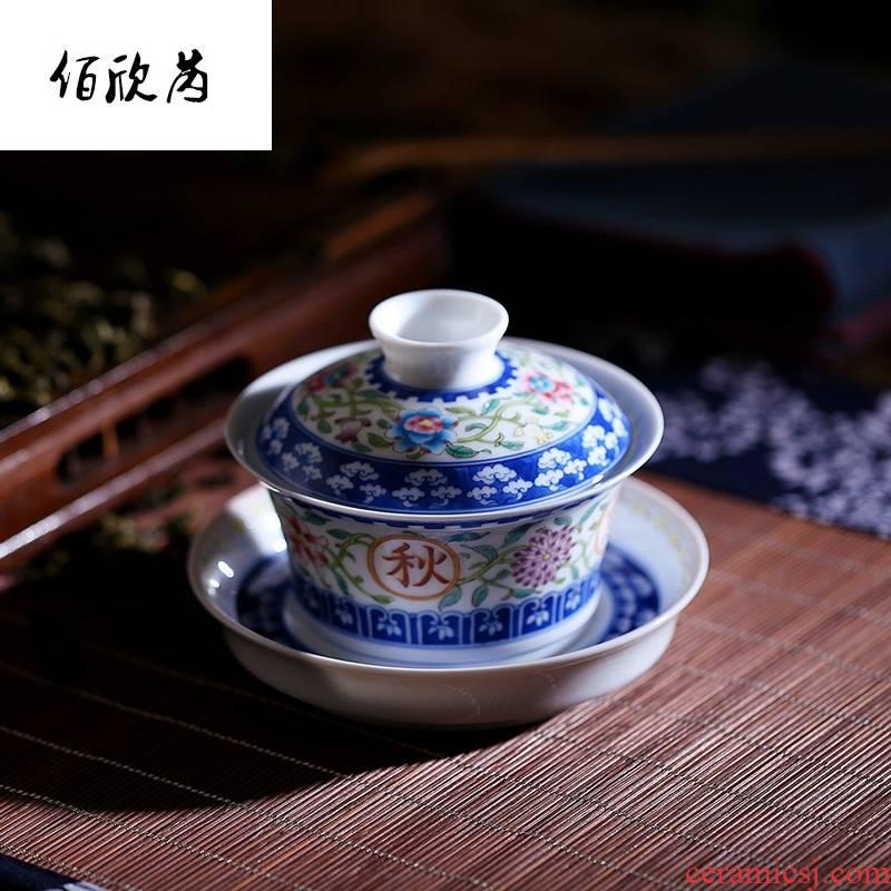 Submerged wood jingdezhen checking antique tea set enamel pastel color tureen tea set three bowl of sweet tea and flowers