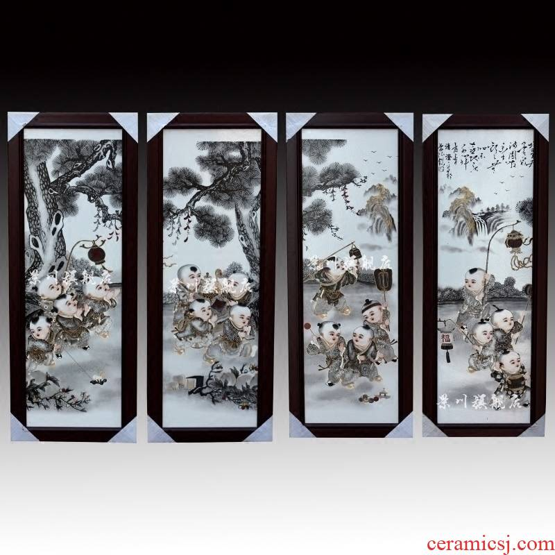 Jingdezhen ceramic painting the lad modern home sitting room adornment picture porcelain plate four screen background picture hangs a picture