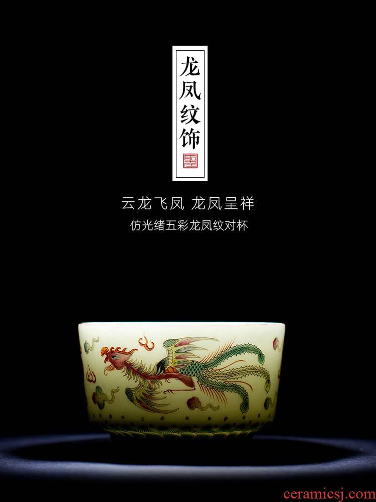 Santa teacups hand - made ceramic kung fu imitation guangxu multicoloured longfeng pattern for cup cup manual of jingdezhen tea service master