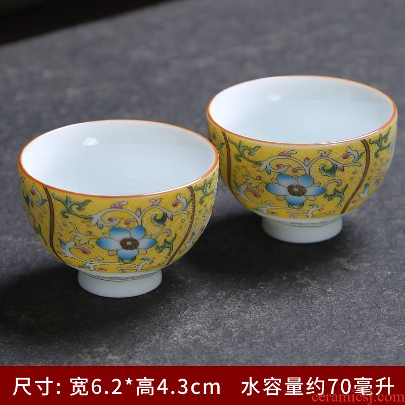 Jingdezhen tea cups ceramic bowl with enamel paint, grilled flower sample tea cup master single CPU hand - made kung fu tea cups