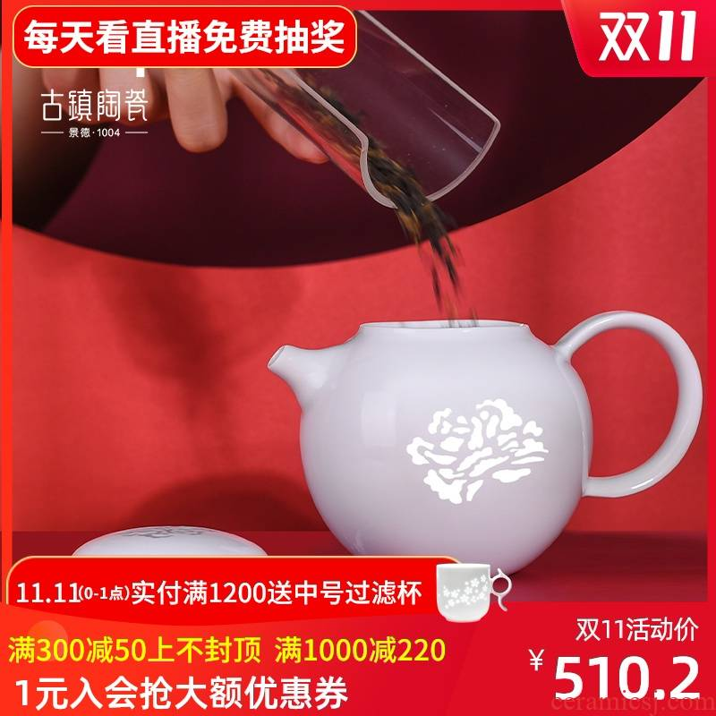 The ancient town of jingdezhen ceramic tea set suit high - grade home sitting room and exquisite porcelain tea cups from The suit a gift