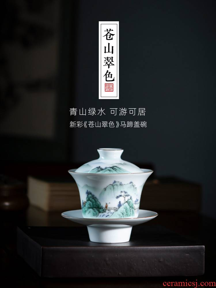 Holy big three to tureen hand - made ceramic new color features attendants wsop tureen tea bowl of jingdezhen tea service by hand