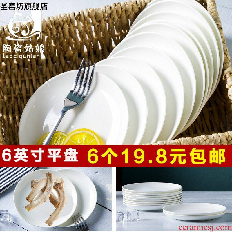 Ceramic table garbage 10 ipads disc plate 6 inch 7 dish dish dish plates of the spit bones episode household utensils