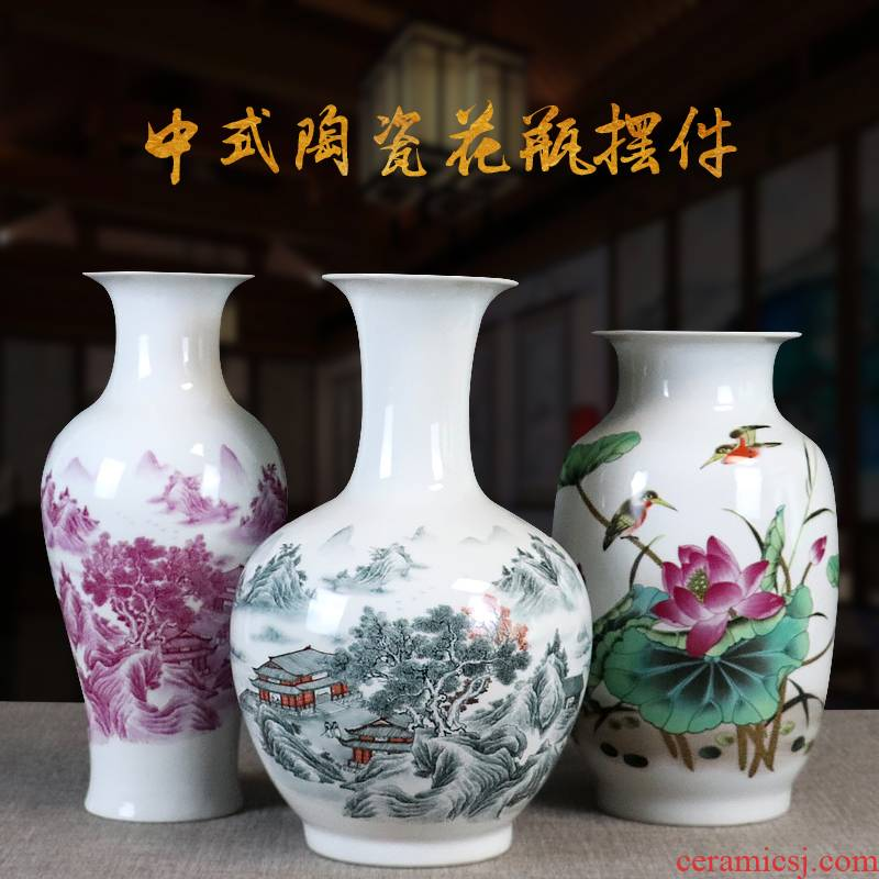 Jingdezhen ceramics vase furnishing articles I and contracted manual flowers in Chinese flower arranging office sitting room adornment