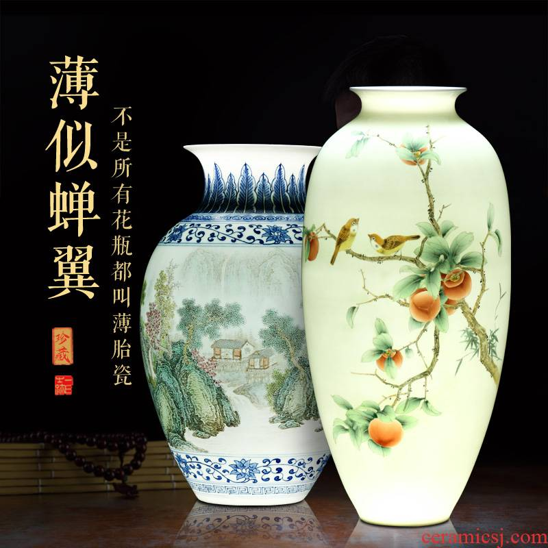 Blue and white porcelain jingdezhen ceramic vase furnishing articles flower arranging famous hand - made desktop decoration of Chinese style household furnishing articles