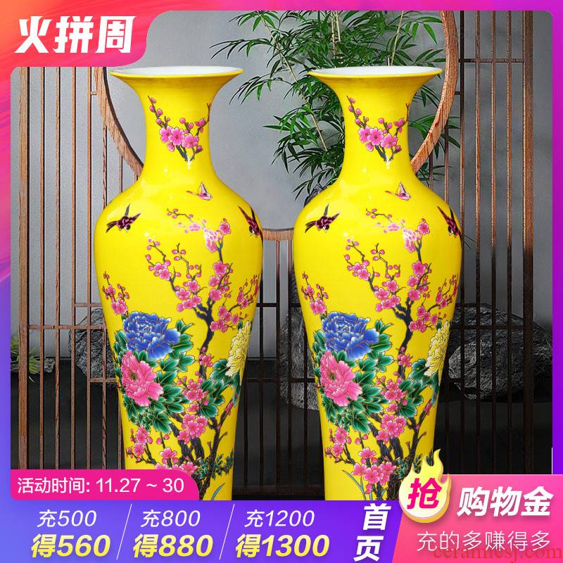 Beaming Chinese jingdezhen ceramics of large vase extra large hotel in the sitting room porch retro furnishing articles