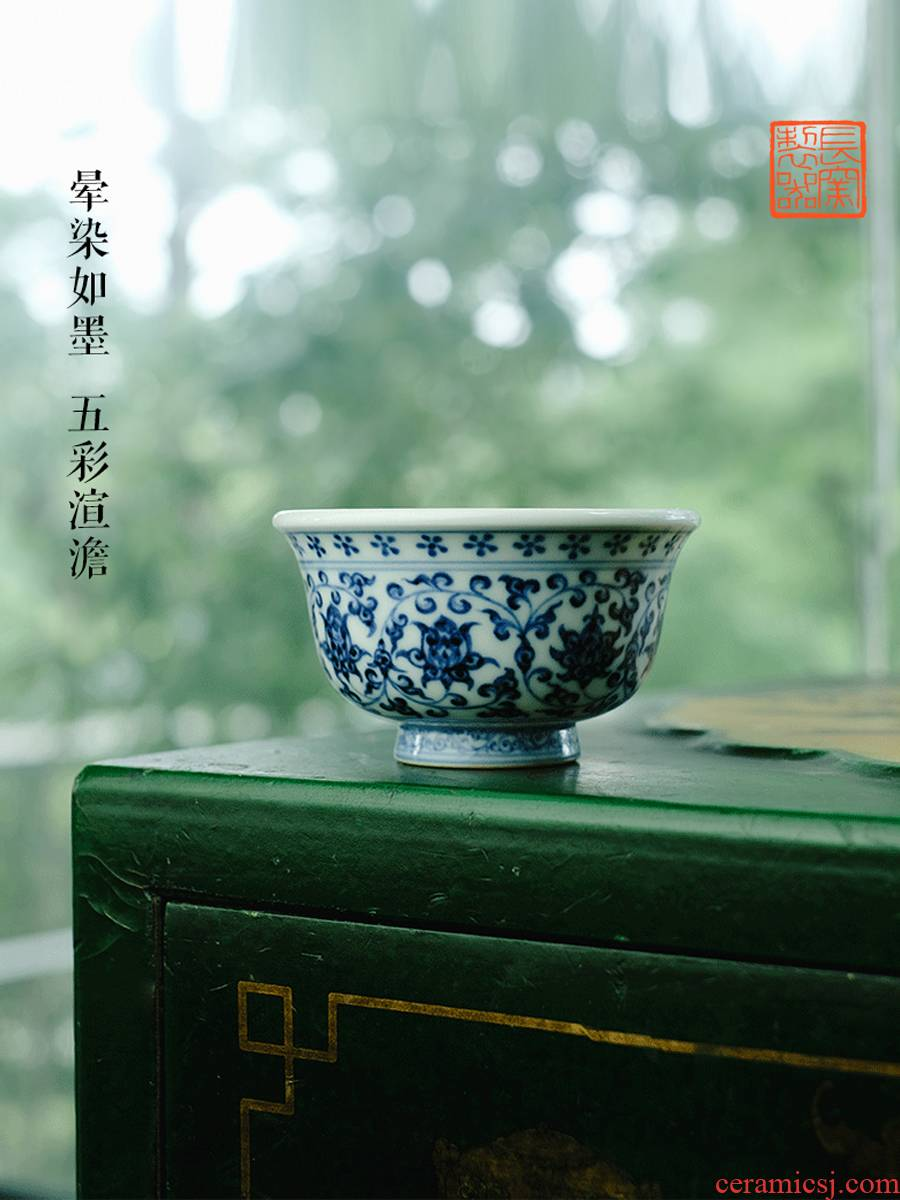 Long up controller to booking maintain yongle archaize of jingdezhen blue and white pressure hand cup master sample tea cup tea sets