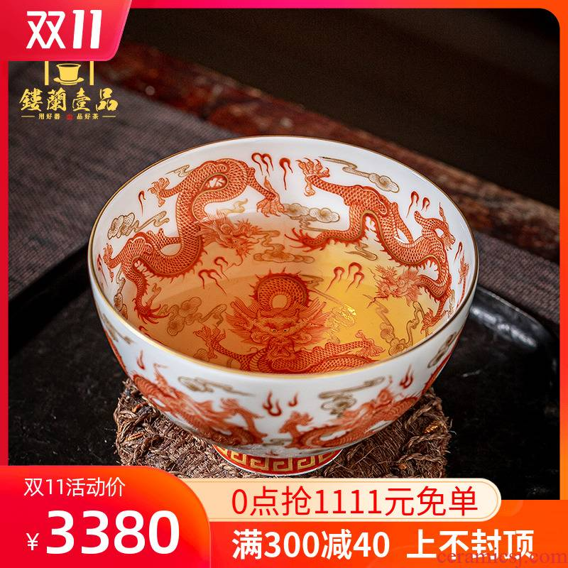 Single jingdezhen ceramic checking tea cup hand - made alum red paint Kowloon line masters cup kung fu tea cups