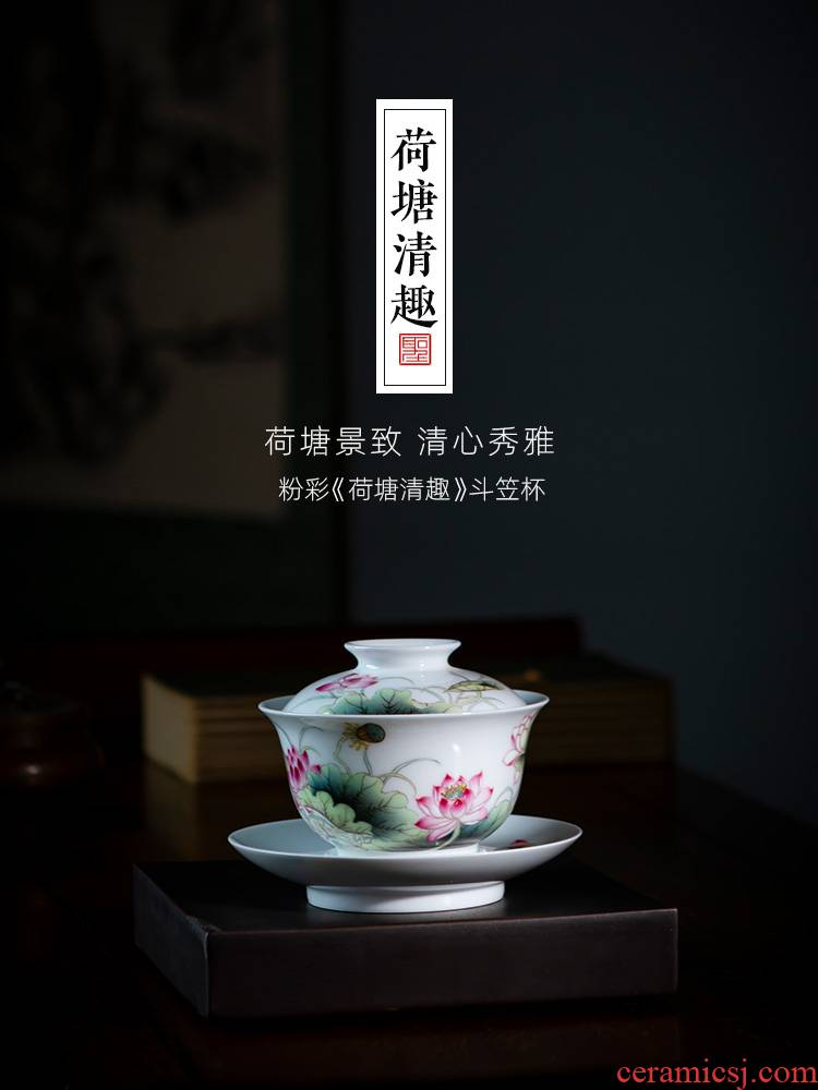 The big three tureen teacup only pure hand - made ceramic famille rose, lotus tea bowl full manual jingdezhen kung fu tea set